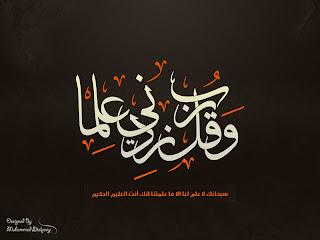 http://3.bp.blogspot.com/_rAsiSS06Zgg/TFPVbeHAt9I/AAAAAAAAAyU/3sA0wP3Aln0/s1600/Islamic+Wallpapers+(7).jpg