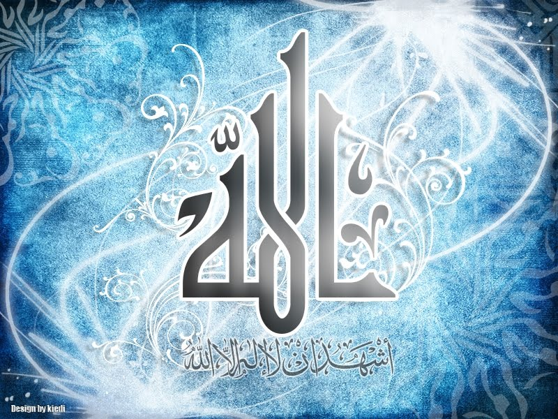 islamic wallpapers. islamic wallpaper desktop hd.
