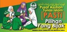 KUTIPAN DERMA BAGI MENGISI TABUNG PASTI (Bank Islam : No Akaun 02048020130995)