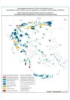 Έκκληση για προστασία του τελευταίου καταφύγιου του Όρνιου στην Ελλάδα