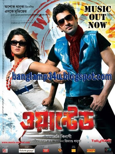 Chocolate Movie Songs Free Download