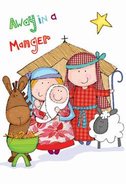 Lara Ede Illustration Nativity Cards