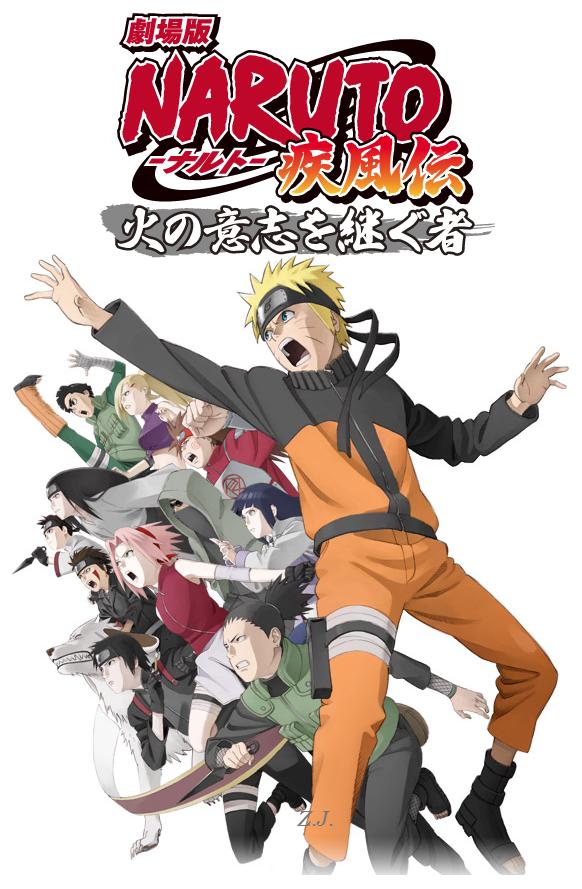 Naruto Shippuden 3: Los herederos de la voluntad de fuego (2009)