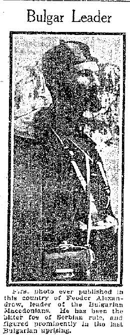 [Image: October_07,_1923_Charleston_Daily_Mail.JPG]
