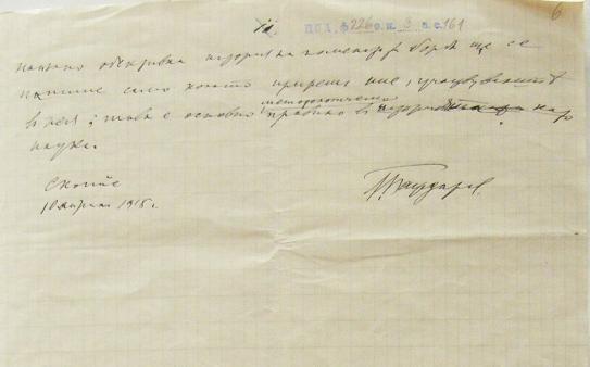 [Image: str385_1918Bajdarovl.JPG]