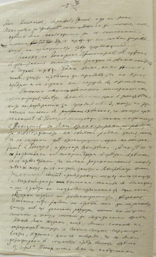[Image: str385_1918Bajdarove.JPG]
