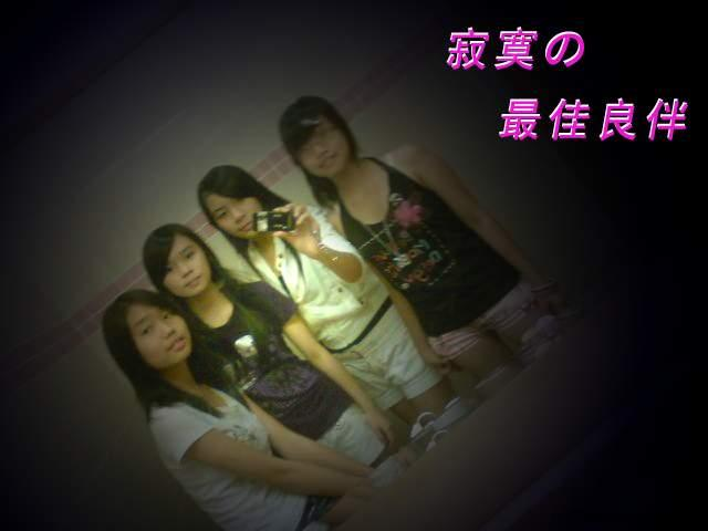 friends^^