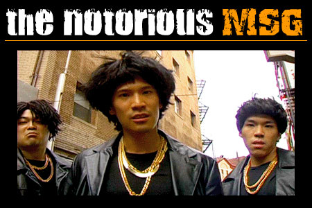 [Notorious+MSG.jpg]