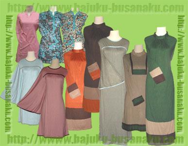 Aneka baju Muslim