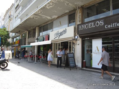 Little Italy in Syntagma