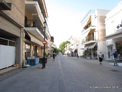Praxiteles Kondylis Street