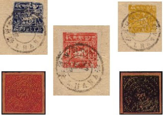Tibetan Post Stamps Poststamps issued by the sovereign Nation of Tibet.