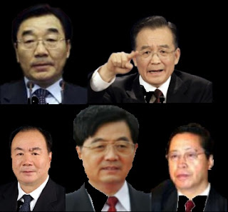 Some of the men accused of gross Human Rights violations: Zhang Qingli, Wen Jiabao, Wang Lequan, Hu Jintao, Li Dezhu. With the exception of the Jintao and Jiabao these are accused of genocide and crimes against humanity and face trial in a Spanish court.