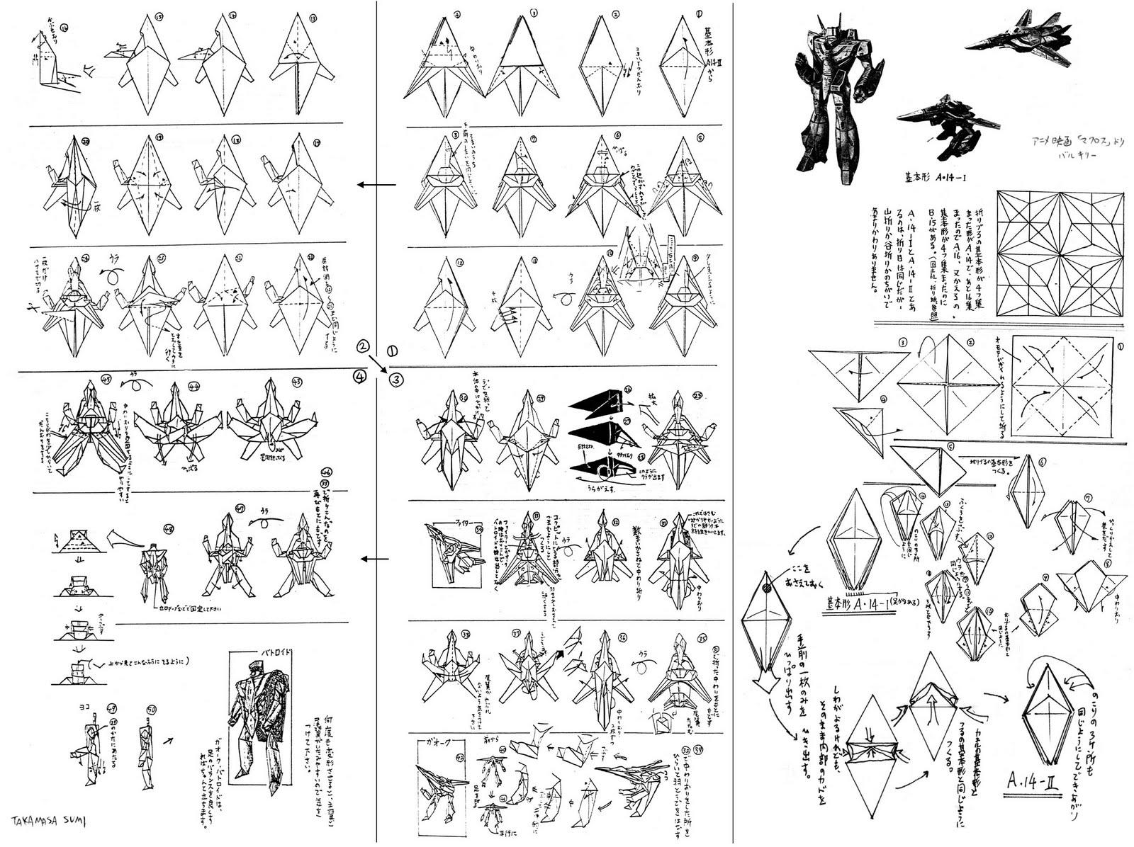 すべての折り紙 折り紙 お雛様 簡単 : How to Make Origami Transformers Instructions