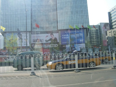 Beijing IT mall3