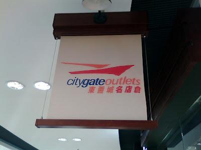Hong Kong CityGateOutlets