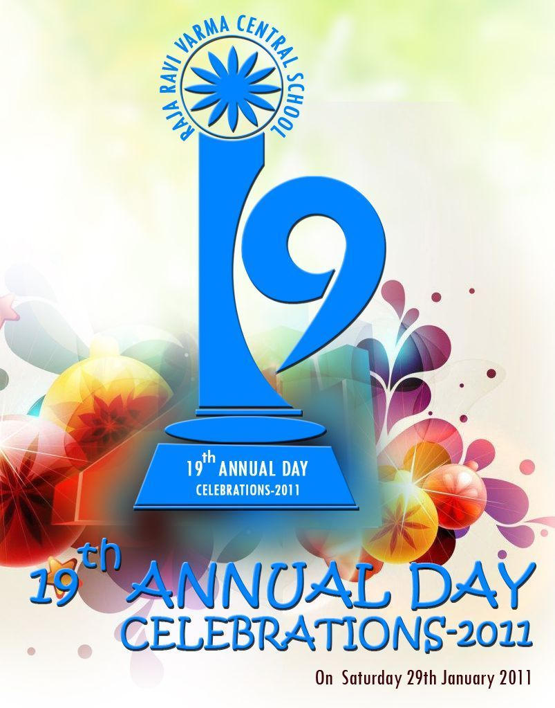 school annual day celebration essay