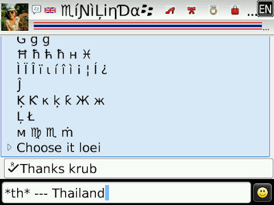 The Conutry Flags for the Blackberry Messenger 5
