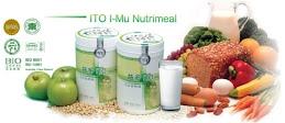 ITO I-Mu Nutrimeal