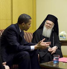 Επίσκεψη του προέδρου των Η.Π.Α. στην Κωνσταντινούπολη