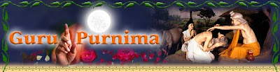 Guru Purnima 2009 wishes, SMS | Guru Purnima Greeting