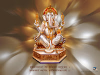 Vinayaka chaturthi Pooja, Ganesh ji ki aarti, vinayaka Pooja & recipe