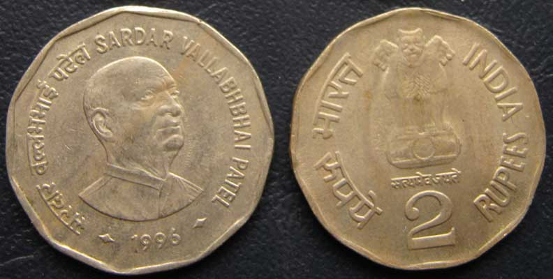 Image result for 2 rupees coin
