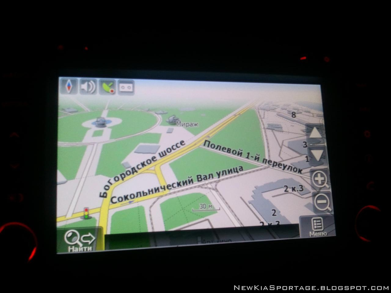 Windows CE en el Navegador del KIA Sportage !!