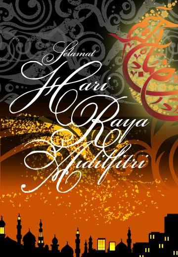 Image Result For Hari Raya Dgreetings