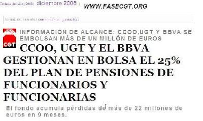 UGT y CC.OO. socios del BBVA en fondo de pensiones de funcionarios