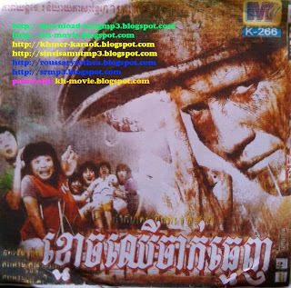 Movie Khmer