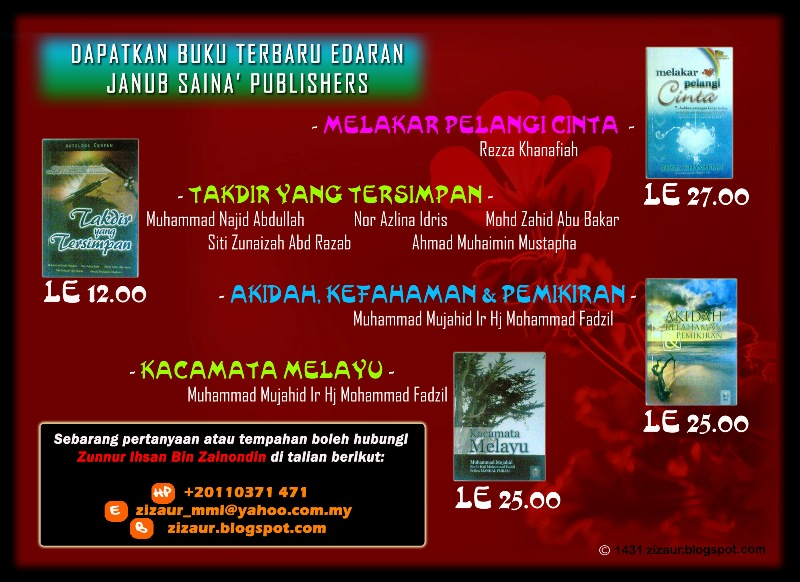 http://3.bp.blogspot.com/_rVk4uPzLK8A/TFQjt52tJ9I/AAAAAAAAAjk/kmLLB8PFxLM/S1600-R/iklan+buku+15072010+01.jpg