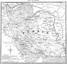 El reino Persa