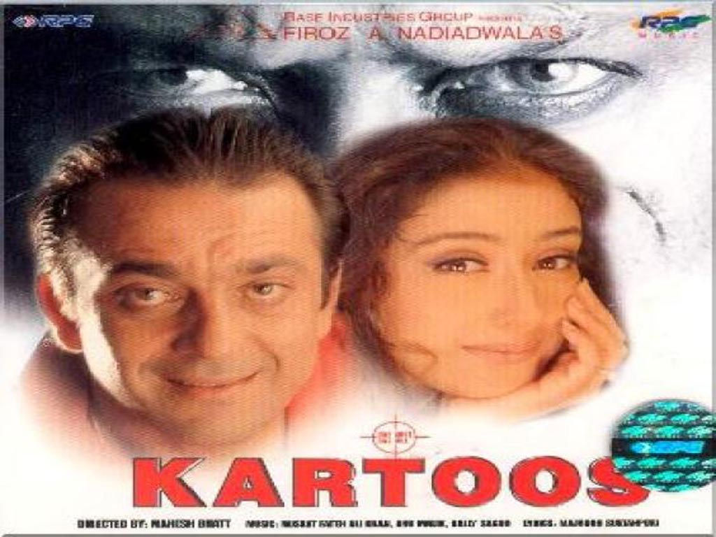 khoobsurat full movie download