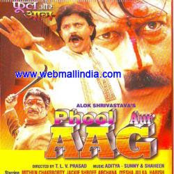 Phool Aur Aag movie