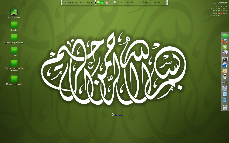 [Image: Sabily+Al-Quds.jpg]