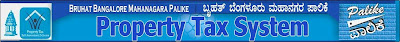Bruhat Bengaluru City Corporation | BBMP Online property tax Yamnet | www.BMPOnline.Org