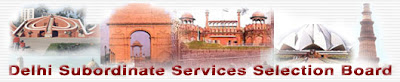 Delhi Subordinate Service Selection Board Teacher recruitment | DSSSB Jobs