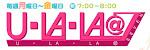 U-LA-LA@7(TokyoMXTV)