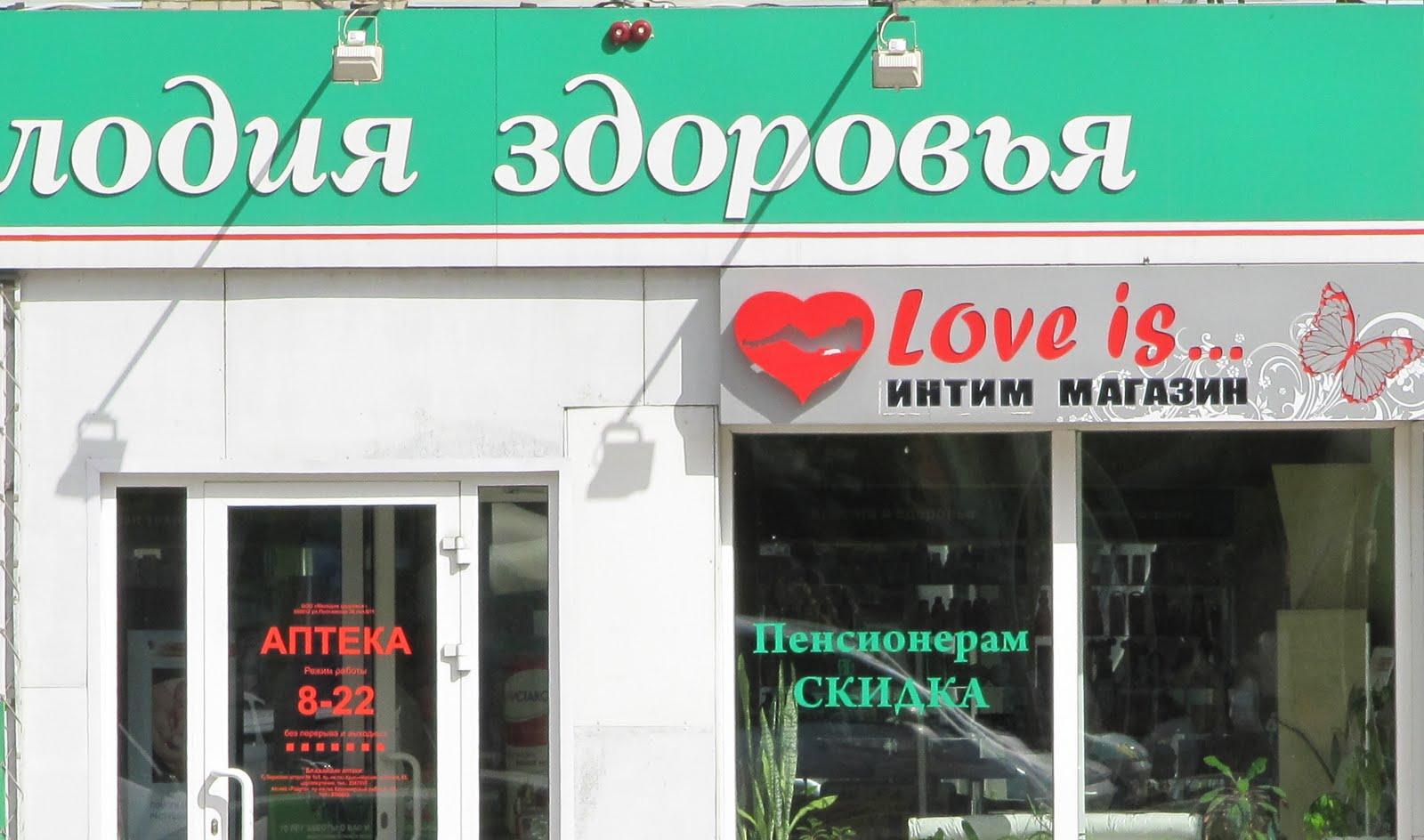 Присланные интим фото красноярск 12 фотография