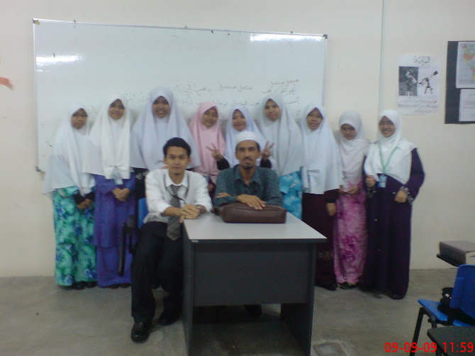 ARABIC CLASS LEVEL 3 G1-SEM 1 2009/2010