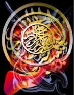 Kalimah Bismillah