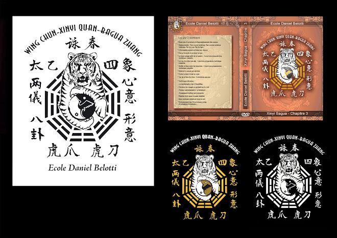logo kung fu