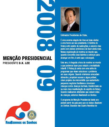 Menção Presidencial 2008-09
