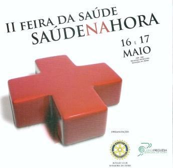 RC SENHORA DA HORA