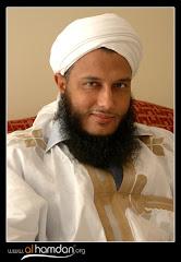 ولد الشيخ محمد