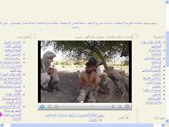 - منبر الطائفة المنصورة - أرشيف اصدارات المجاهدين-   باكستان   إسم المقطع المجاهدون الألمان و الأت