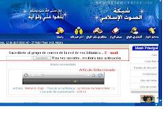 شبكة الصوت الإسلامي