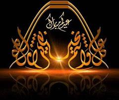 قال الإمام ابن القيم رحمه الله