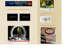 ashabmedia.blogspot